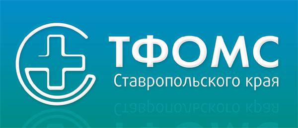 tfomssk.ru